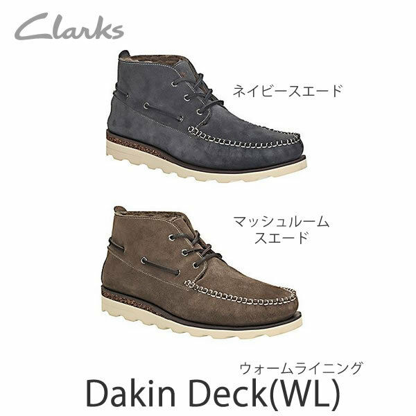 Clarks Herren Daking Deck Marine Wildleder Warm Gefüttert UK 8,9, 9.5, 10,11 G
