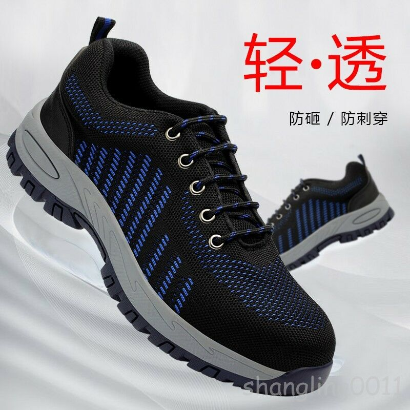 Summer Women's Breathable Steel Toe Antislip Anti Hit Puncture Work Safety shoes