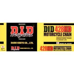 The-Chain-428HD-for-Daelim-Roadwin125-Year-04-07