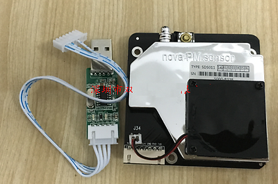 ORIGINAL /& Brand New NOVA SDS011 Laser Dust Sensor PM2.5 PM10 US Seller