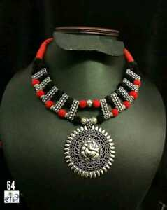 Indian-Antique-Oxidized-Choker-Ganesh-Pendant-Jewelry-Necklace-without-earrings