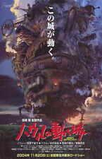 HOWL'S MOVING CASTLE Movie Promo POSTER Japanese C Chieko Baisho Takuya Kimura