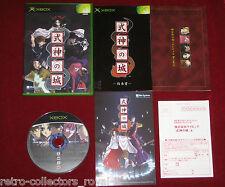 *Complete* Microsoft XBOX Game SHIKIGAMI NO SHIRO NTSC-J Japan Import