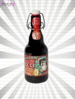 Weihnachtsedition Schorschbock Ice Bier 13% Vol...sehr Starker Dunkler Eisbock