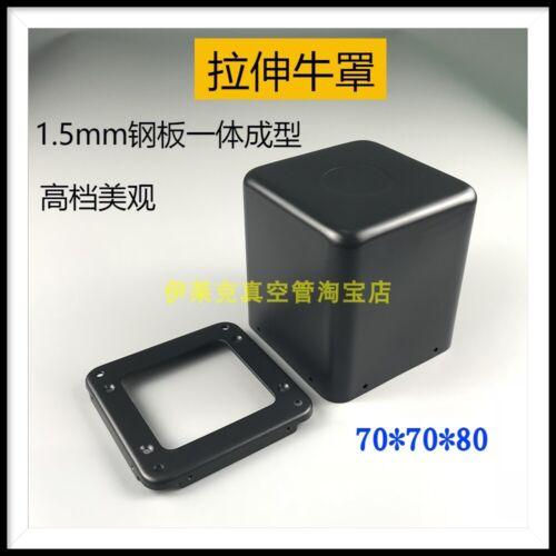 Output transformer Cover Steel Transformerfor Choke Cover f Tube amp 70x70x85