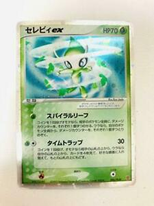 Pokemon-Card-Celebi-ex-PLAY-Players-Limited-Edition-Used