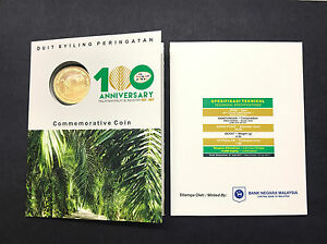 Year 2017 Malaysian Palm Oil Industry Commemorative Coins