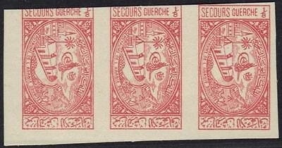 Mittlerer Osten Diskret Saudi-arabien 1953 1/8 Guerche Hospital Tax Briefmarke Imperf Streifen Of 3 Sg