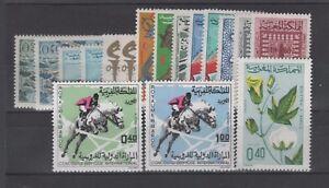 MAROC-Royaume-du-Maroc-n-517-a-533-neufs
