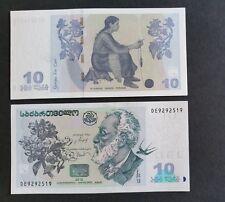 Georgia 10 Lari 2012 UNC notes