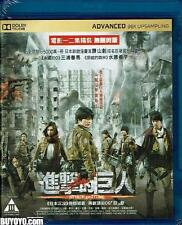 Attack On Titan 1+2 Region A Bluray Japanese Film 2015 Adventure Unrated Edition