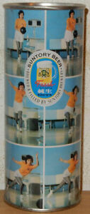 SUNTORY BOWLING Straight Steel can from JAPAN (50cl)  Empty !!