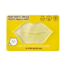 [ETUDE HOUSE] Honey Jelly Lips Patch - 2pcs