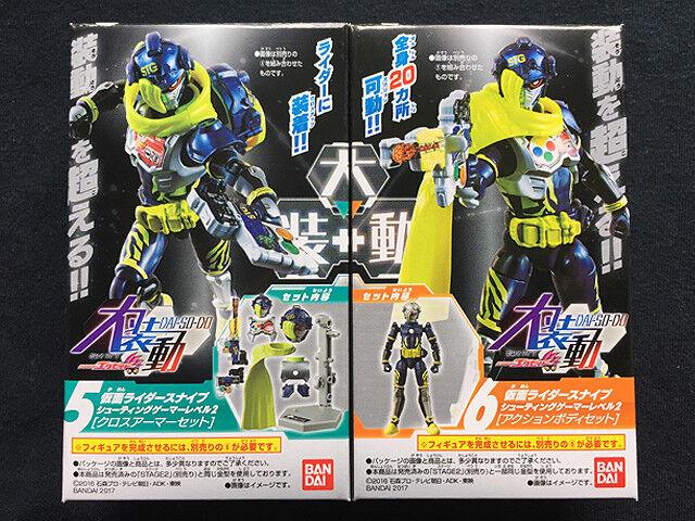 PB Bandai Kamen Rider EX-AID Dai SO-DO Set 8 Candy Toy Limited Figure Japan Rare
