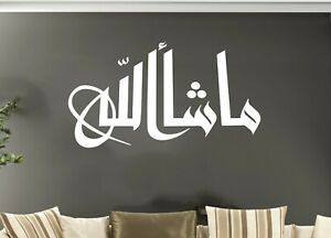 Mashallah Islamic Wall Art Sticker Calligraphy Decals in Arabic Bedroom Decals