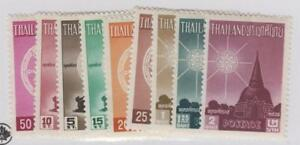 THAILAND-321-329-MINT-HINGED-OG-NO-FAULTS-EXTRA-FINE