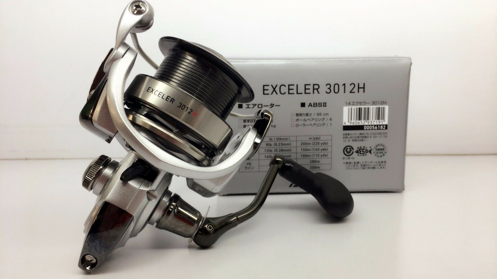 DAIWA Exceler 3012H Spinning Reel 3012 H Fedex Priority shipping 2days to Usa