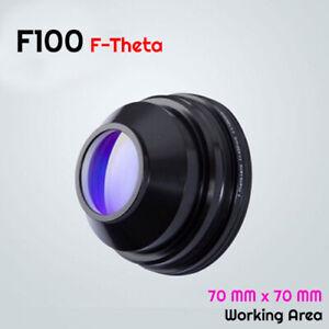 F-theta Scan Field Lens 1064nm  Optical Fiber Laser Marking Machine F100 70X70