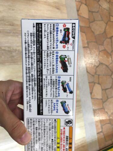 Thomas /& Friends Chocolate Percy Hiro Patchwork Set Tomy Plarail Japan Exclusive
