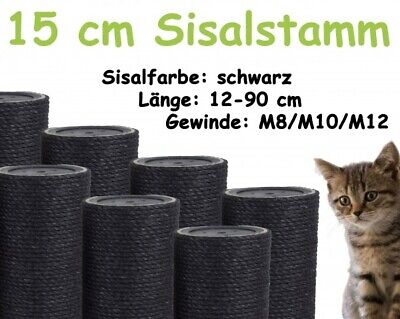 15 cm sisalstamm schwarzes sisalseil f r kratzbaum 12 90. Black Bedroom Furniture Sets. Home Design Ideas