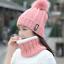 US-Snow-Beanie-PomPom-Hat-Women-Thick-Warm-Soft-Cable-Scarf-Winter-Knit-2pcs-Set thumbnail 13