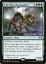 MTG-Commander-EDH-Deck-Karametra-God-of-Harvests-100-Cards-Custom-Deck-G-W miniature 7