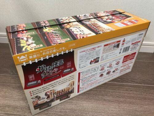 Iwatani ABURIYA Portable Gas Grill Stove CB-ABR-1 BBQ Yakitori Yakiniku