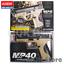 ACADEMY-M-amp-P-40-TAN-17225T-Airsoft-BB-Toy-Gun-Replica-Full-Size-Non-Metal-Pistol miniature 4