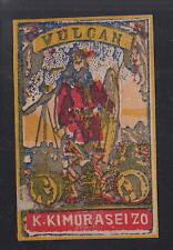 Ancienne   étiquette Allumettes Japon   AAA7231  Drakar Bateau