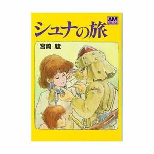 Art-Manga-Comic-Book-Studio-Ghibli-Shuna-no-Tabi-Journey-of-Hayao-Miyazaki
