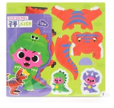 Gut Pinkfong Dreidimensionale Kreation, Die Spiel Spielzeug Dinosaurier Alter 13pcs