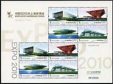 China PRC 2010-3 EXPO Shanghai Pavillons Weltausstellung 4128-31 Kleinbogen MNH