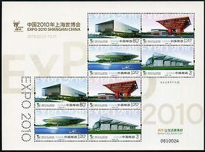 China-PRC-2010-3-EXPO-Shanghai-Pavillons-Weltausstellung-4128-31-Kleinbogen-MNH