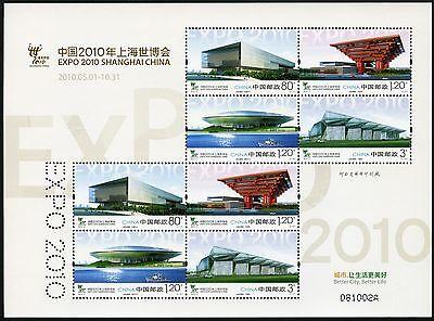Aufstrebend China Prc 2010-3 Expo Shanghai Pavillons Weltausstellung 4128-31 Kleinbogen Mnh Klar Und GroßArtig In Der Art China