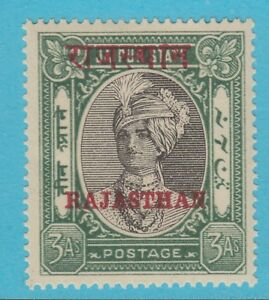 RAJASTHAN-21-MINT-NEVER-HINGED-OG-MNH-OG-NO-FAULTS-SUPERB
