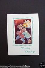 # I 105-  Unused Margaret Tarrant Birthday Greeting Card Asian Kids & Lanterns