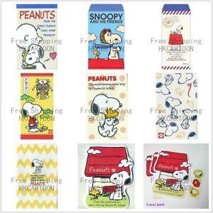 Japan Snoopy Cartoon 2019 Lunar New Year Red Pocket Envelop Ebay