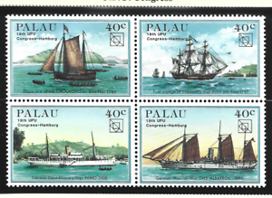 Palau Stamp Scott #54a, Used Hinged