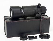 Sigma AF APO 400mm f/5.6 APO AF Lens For Nikon