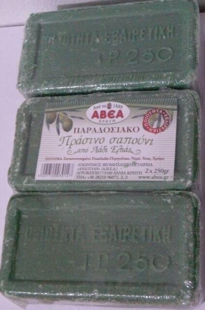 GIGA 250gr !! Pure Olive Green Soap x1x2x3 Original Traditional Greek