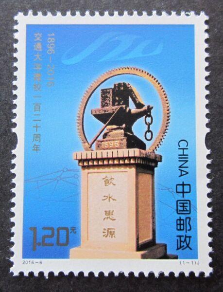 Consciencieux Science Médecine Université De La Chine