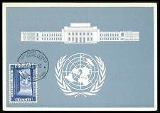 BELGIEN MK 1958 UN UNO UNITED NATIONS MAXIMUMKARTE CARTE MAXIMUM CARD MC CM bg31