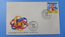 ASEAN Community Vietnam Joint First Day Cover FDC Specimen Overprint 2015