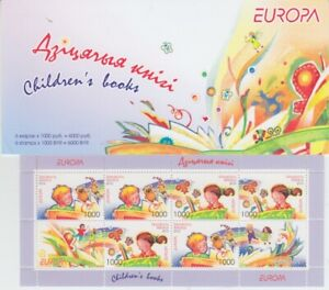 D-Europe-Cept-2010-Children-039-s-Books-Weisrusland-MH-18-MNH