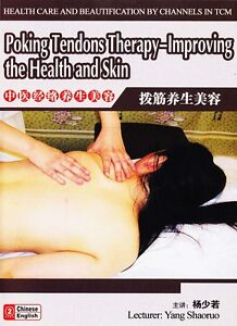 Health-Care-amp-Beautification-TCM-Poking-Tendons-Therapy-Improving-the-Skin-DVD