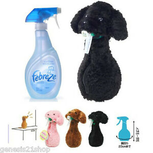 Spray-Bottle-Cover-Poodle-Dog-Soft-for-bottle-perfectly-fit-over-27oz-800ml