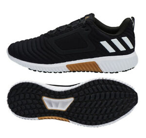 Image is loading Adidas-Climawarm-ALL-TERRAIN-Running-Shoes-CG2739-Athletic-