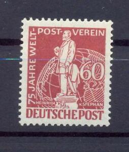Berlin 39 I Stephan 60 Pfg. Plattenfehler I postfrisch geprüft Schlegel (fs114)