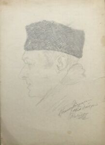 Drawing-Study-Portrait-of-a-Man-with-Shuttle-Caps-Soldier-Signed