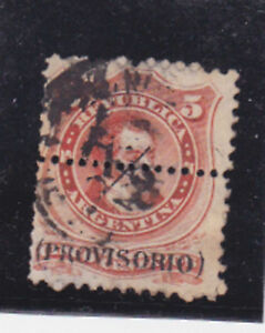 Argentina Stamps Argentina 1882 Sc 42b,large P,wide V ?!,perforated Across Middle,used M362 For Improving Blood Circulation